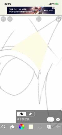 アイビスペイントというアプリで下塗りがしたいのですが塗りつぶしツールで色を塗ると動画のやり方には書いておったのですが塗りたい部分を塗ると線画と重なります、線画と被らないように塗りたいです教えてください