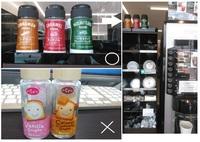 ファミマのカウンターコーヒーにおいてある パウダーシュガーが欲しいのですが どこかで売ってますでしょうか? トースト用のシュガーは売ってるのですが 画像の様なコーヒー用の物を探しています。
