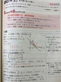 線分AA'の中点が直線l上にあるから、2+a/2+5+b/2=5 となるのはどうしてですか?教えてください。