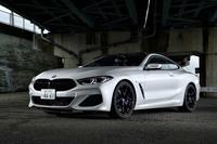 【BMW 8シリーズ】  BMW 8シリーズのライバル、競合車はどの車でしょうか? M850i xDriveとM8の競合車(ライバル)は、「Mercedes-AMG CLS 53 4MATIC+」や「AUDI RS7」でしょうか?アストンマーティンやマセラ...