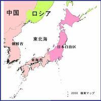 現在、中国の核ミサイルが何千発も日本に照準を合わせています。 そこで、日本が身を守るために核武装をする決意をしたとしたら、アメリカと国連は日本に経済封鎖をかけるでしようか?