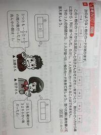 数学の、正の数と負の数の質問です。この問題の解き方を教えてください。出来れば、答えもそれぞれつけていた抱けると幸いです。回答お待ちしてます。