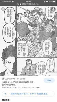 暗殺教室の漫画で何話でこの場面が出てくるか教えてください・・・。烏間先生にハマっていて・・・。笑いながら戦うの最高です。他にもおすすめの笑いながら戦うシーンを教えてください。