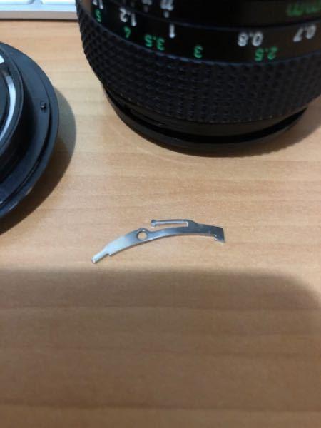 canon new fd 50mm f1.4 が壊れました。 写真のパーツがどこに組み込まれていたか解る方いませんか?文章で説明は難しいと思いますがよろしくお願い致します。