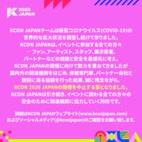 K-POPアイドルが普通に日本公演出来るようになるのは早くて再来年とかでしょうか? twice niziu txt nct bts seventeen jo1 TREASURE SuperM Monsta X Stray kids itzy