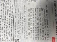 中国の大学に本科留学する場合、入学試験にもし数学などの記述が出題されたら、中国語で書かないといけないのですか? (例えば、下の画像のような記述は、日本語の部分はすべて中国語で書くの ですか?)