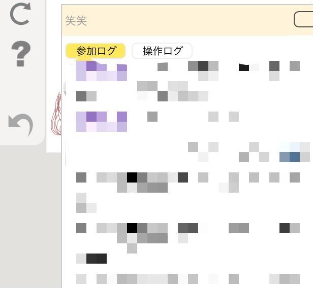 magical drawについての質問です。 コメントの送信方法が分からないのですが…ボタン等がどこかにあるんですかね、教えて下さい。