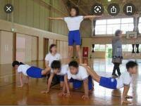 この組体操5人組の名前を教えてください。