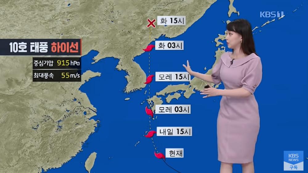 台風10号の進路予想図、韓国だけずれてる件!! 日本とアメリカは韓国本土直撃を予想してる中、こ...