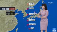 台風10号の進路予想図、韓国だけずれてる件!! 日本とアメリカは韓国本土直撃を予想してる中、これは韓国国民をへたに安心させ危険じゃないでしょうか?