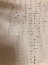一次関数の直線の式を求めるときなど解答ってこのようにずらずら書かないといけないのですか?
