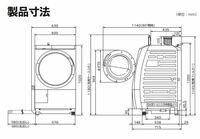 引越し先にこの洗濯機ははいるでしようか? 近々、引越し予定ですが洗濯乾燥機のサイズで困っています。 洗濯機置き場の、入口は木製片引き戸です。 間口は610ミリとの事です。 引越しのお仕事の経験者の方、洗濯...