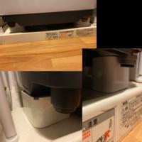 洗濯機の設置について 引っ越してきて、業者さんが洗濯機を設置してくれたのですが… 引っ越してきたときからあった備品の踏ん張るマン?みたいなのを置いています。 前にせりだしているので すが、正しい置き...