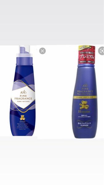 ファーファの柔軟剤について質問なのですが、この2つの洗剤は同じ匂いと書いてあるのですが、パッケージが違います。この柔軟剤の違いはなんですか?