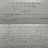 有機化学 アルケン 反応(a)の生成物(Qa1、Qa2)のうち、熱力学的に安定な化合物はどれか?  この問題のポイントを教えて下さい。 よろしくお願いします。