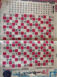 ラッキークロスワード 9月末締め切りのQ43が分かりません。助けてください。 ツメクロスで、最後に残る4文字熟語わかった方がいらしたら教えてください。 また、Q41の答えは、キは全部で41個 で合ってますでしょ...