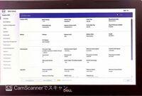 Windows10(Dell)のBIOSの画面について 現在BIOSの起動順序を光学式ドライブに優先するため、下記の記事のBIOSの設定画面に入りたいのですが、下記の説明通りに実行しても、下記の画像の画面が表示されてしまいま...