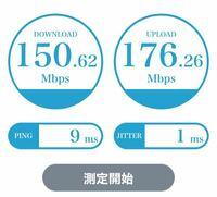通信速度を測定すると写真値なのですがPS4で診断すると値が半分くらいになります。 何か改善する方法はありますか?  PS4には有線で繋いでいます。