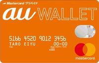マイナンバーカード マイナポイントについて 私はクレカではなくau walletを持っています。 auPAY(QRコード)を紐づけた場合、QRコード決済しか支払い方法はないのでしょうか? マスターカード、QUICPayで支払いし...