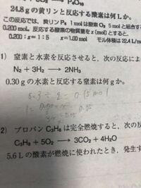 化学基礎の化学反応と量的関係で 比が使えるものと使えないものはなんですか?