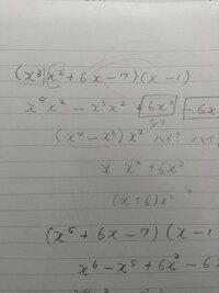 解き方がわかりません。 x2乗の係数を答える問題です。 教えてください。