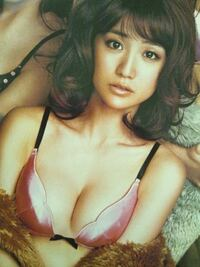 大島優子って何でこんなに胸大きいの? 大島優子ファンの女子の皆さんは胸好きだし嫌いな人なんていませんよね?憧れますよね?