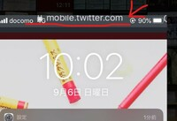 iphoneの画面上部に、ロック画面に「mobil.twitter.com」という帯が、画面上部に見え隠れするときがある。見える場合と見えない場合があります。 Twitterアプリも入れてなく、アカウントもありません。 iphone6S ...