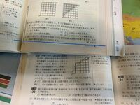 青い線の問題なのですが、12C6-12C5という式で なぜ12C5になるのか分かりません。
