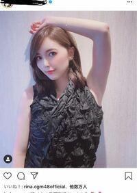 乃木坂46の白石麻衣さんインスタ開設の初投稿の写真の衣装インフルエンサーですか?