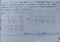 コイン100枚 このような連立方程式を利用する問題の時、次のうちどの連立方程式の立て方が一番良いですかね? それともどの立て方でも良いですか? よろしくお願いします。