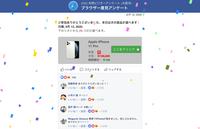 インターネットで検索していたら出てきたのですが、 大阪市のブラウザー意見アンケートというものでiPhone11が100円で買えるというものです。これは詐欺でしょうか、至急答え求めています、