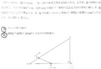 中学数学  次の問題の解き方が全然分かりません。 どなたか分かりやすく解き方を教えて下さい。 解答も宜しくお願い致しますm(._.)m  ↓↓下の画像が問題です。2問あります。   ※画像が見えにくい場合は、どうぞ遠慮なく...