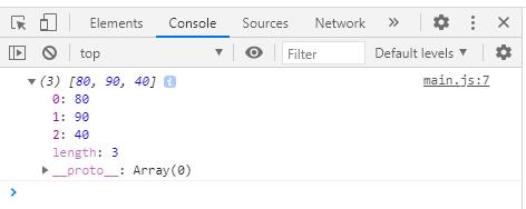 'use strict' { const scores = [80, 90, 40]; console.log(scores); } JavaScriptで上記のように記述すると、デベロッパー...