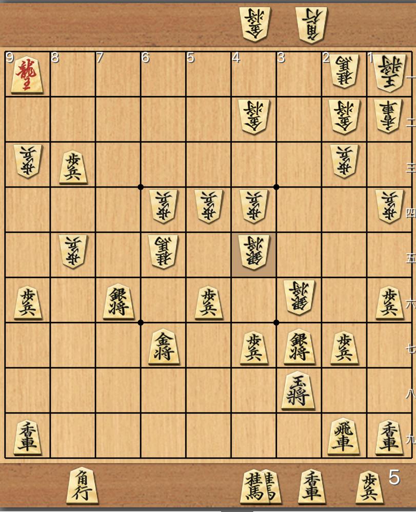 将棋の質問です この局面で千日手となりましたが、先手後手どちらでも構わないのですが打開の術はありますか? 以下棋譜 ▲7六歩△8四歩▲6八飛△8五歩▲7七角△3四歩 ▲6六歩△6二銀▲7八 銀△...