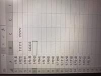 エクセル(関数またはVBA)で教えてください。 Sheet1のB1〜G1まで日付、A2〜A4までIDが入っています。 予定がある日にB2〜G4までのセルの中に○を入力してもらい、そのデータをSheet2に反映したいと考えています。...
