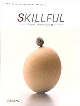 高校の英語の授業でSKILLFULという教科書(下の写真のもの)をつかっているのですが、中の問題のdiscourseの答えはどこかで確認出来ますか? 教えてください。