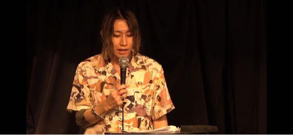 この渋谷龍太さんが付けているバングルどこのブランドの物か教えて下さい。