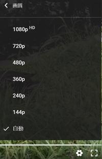 googleフォトにiphoneで撮影した動画を「元の画質」でバックアップしました。 (iphoneのカメラ設定→ビデオ撮影1080p/30fps) ノートパソコンで再生すると、どの動画も酷くぼやけています。 歯車マークを押すと、「自動720p」等と出てきますが、 他の数字をタップしても次の画像に行き、選択できません。 ◎選択する方法があれば教えて下さい。 ◎動画がぼやける原因と元の画質でパ...