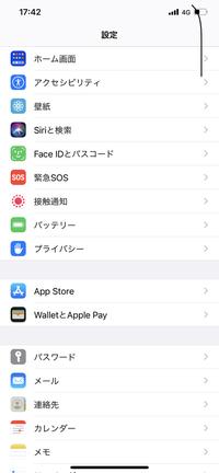 iTunes Storeについて  iPhoneの設定のところで 普通なら iTunes Store Apple Storeと書いてあると思うのですが自分のはiTunes Storeがありません iTunes Storeにもアクセスできないのですが これはどのような問題なんでしょうか?  Apple Storeでアプリもダウンロードできません  昨日、SoftBankからワ...