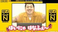 この乃木坂46・星野みなみちゃんの物真似をしているバナナマン・設楽統さんが面白いと思いますか?