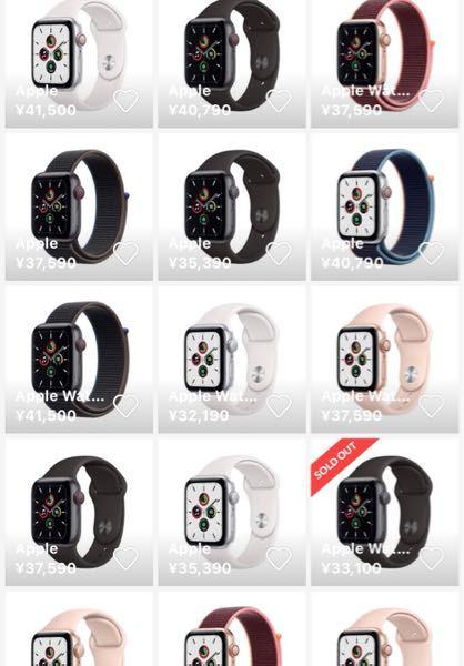 ラクマでApple Watchの購入を考えいます。 そこでなのですが、この出品者はApple Watchを沢山出品しています。これは怪しいでしょうか? また、先程この方のプロフィールに「急ぎの方...