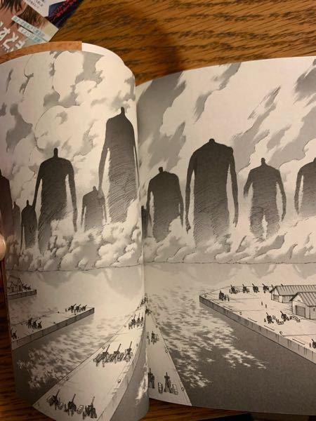 進撃の巨人最新刊を読んだのですが、以前から思ってましたが壁は50メートルですよね その壁の中にいた巨人たちも50メートルぐらいだと思いますが、明らかにそれよりでかいですよね?