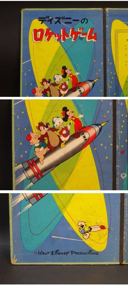 ディズニーのロケットゲームというボードゲーム(すごろく)が60年代に有ったみたいですが、メーカーが任天堂と、もう一つ、 Nippon Game というところからも発売されていたみたいですが、この...