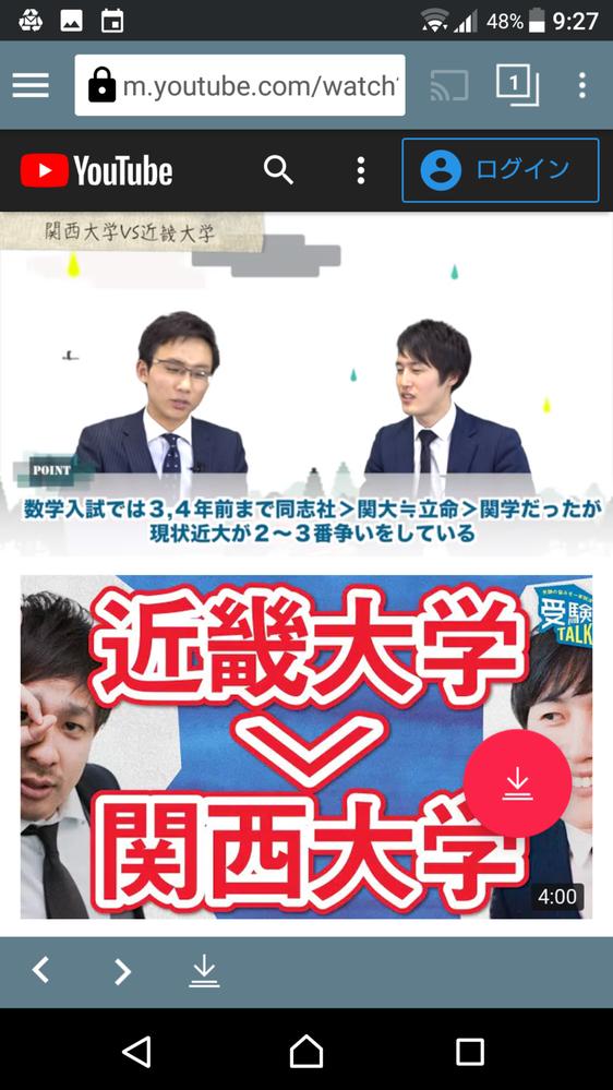関西学院大学の偏差値が関西大学や近畿大学と同じくらいになっているんですけど、関西学院大学はもう、