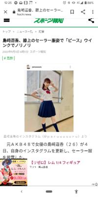 島崎遥香のセーラー服をどう思いますか?
