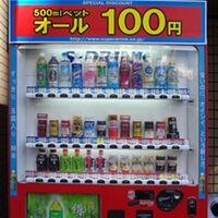 東京都千代田区にお住いの方、千代田区にある会社にご勤務をされている方にお伺いをいたします。 ・ 千代田区内にある自動販売機で飲料の100円はズバリ、安く感じられますでしょうか。 いかがでしょうか。