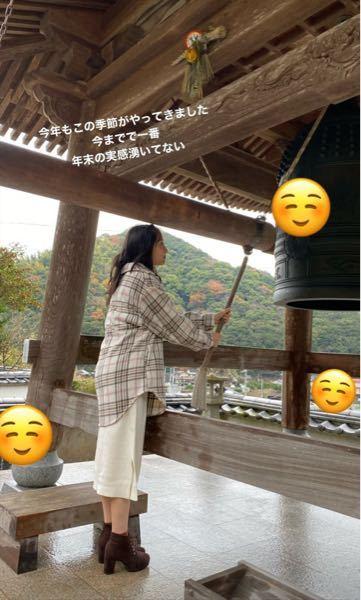 愛媛県でこのお寺どこかわかる方いますか? 割と高い位置にあるお寺みたいです