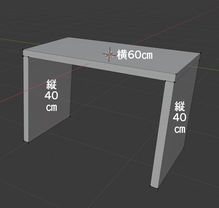 横幅60m高さ40㎝のコの字のテーブルを作ろうと思っています。 折り畳める、または簡単に分解できるようにしたいのですが、何かいいアイデアはないでしょうか。 電動ドリルは持っています。