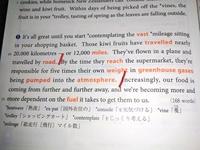 英文解釈について  By the timeからatmosphereまでの解釈を教えてください。