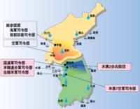 朝鮮半島は統一出来るのですか? どんな形ですか? 韓国人たちにも熱望している人は多いみたいですけど、近い将来には朝鮮半島南北統一は果たして実現可能そうですか? 可能ならそれは韓国主導ですか? 北朝鮮主...